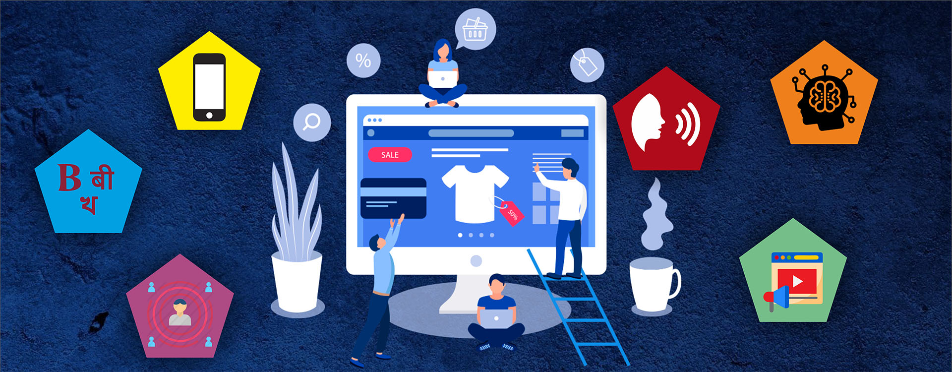 Marketing Trends in e-commerce 2021 will largely based on consumer data and behaviour