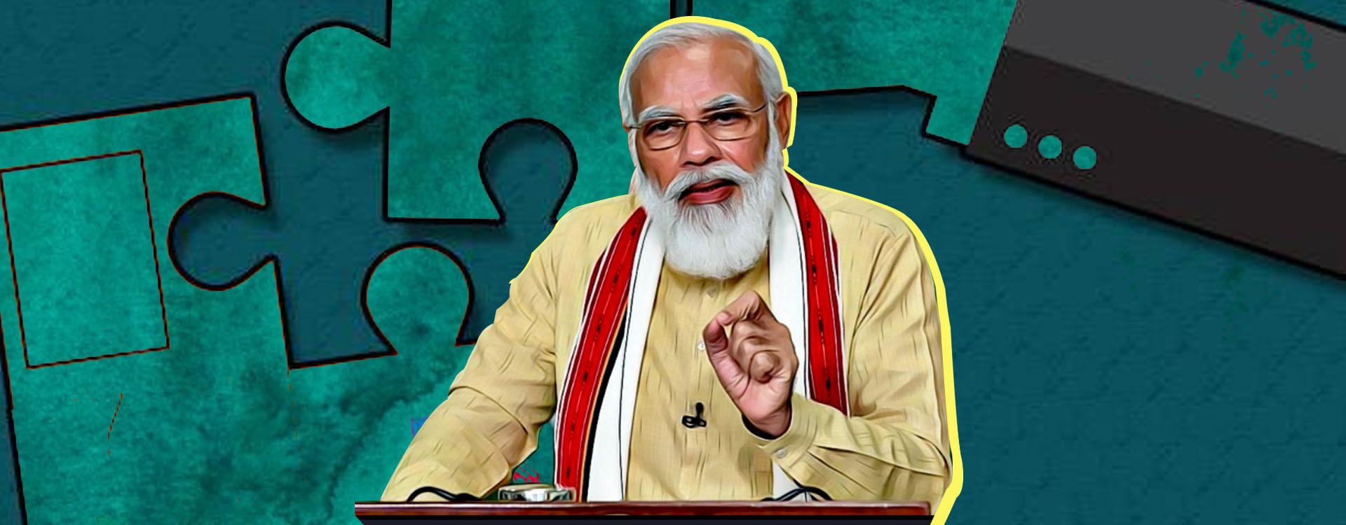 Prime Minister Narendra Modi on Privatisation 2021