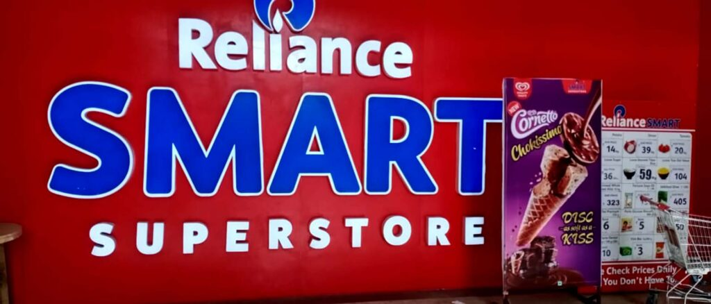 Reliance Retail: Smart Super Store