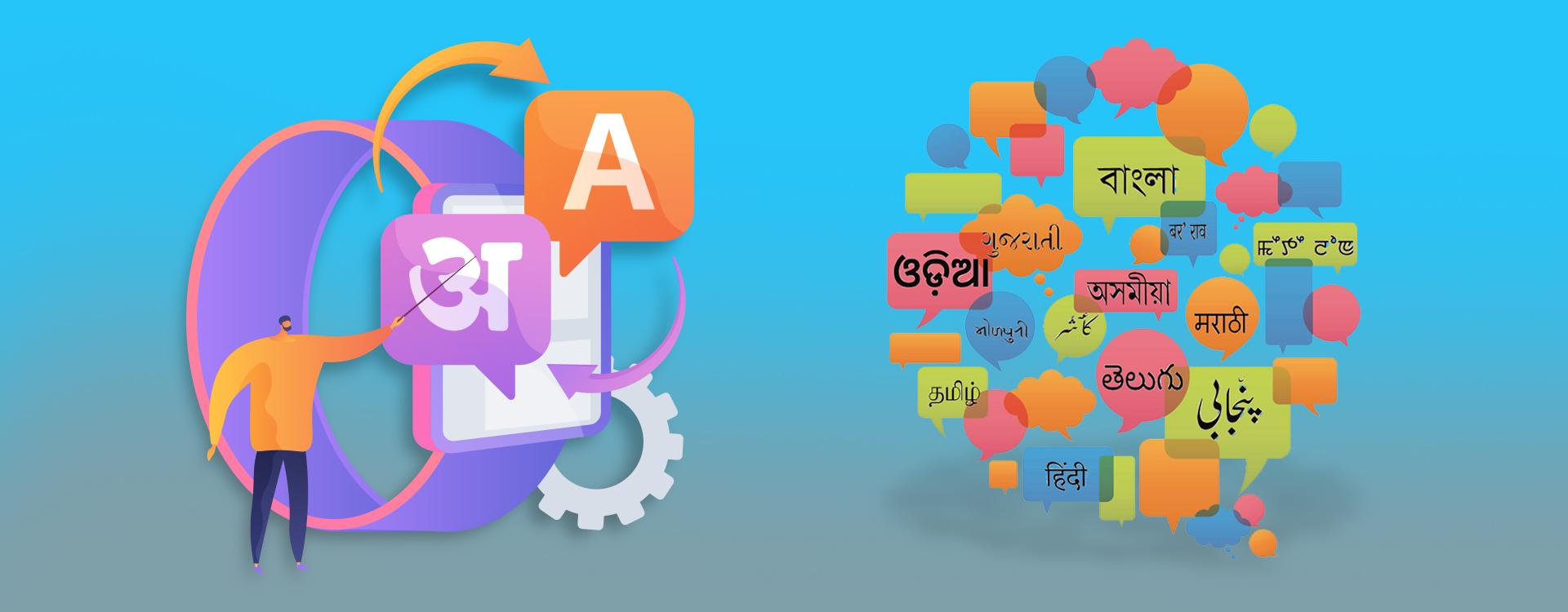 Vernacular Content Market of India