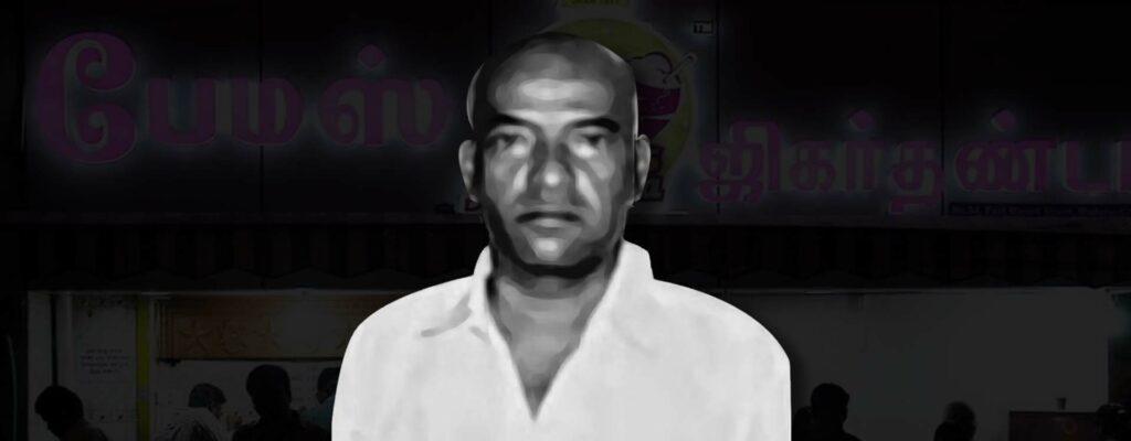 P.S. Sheik Meeran- Jigarthanda