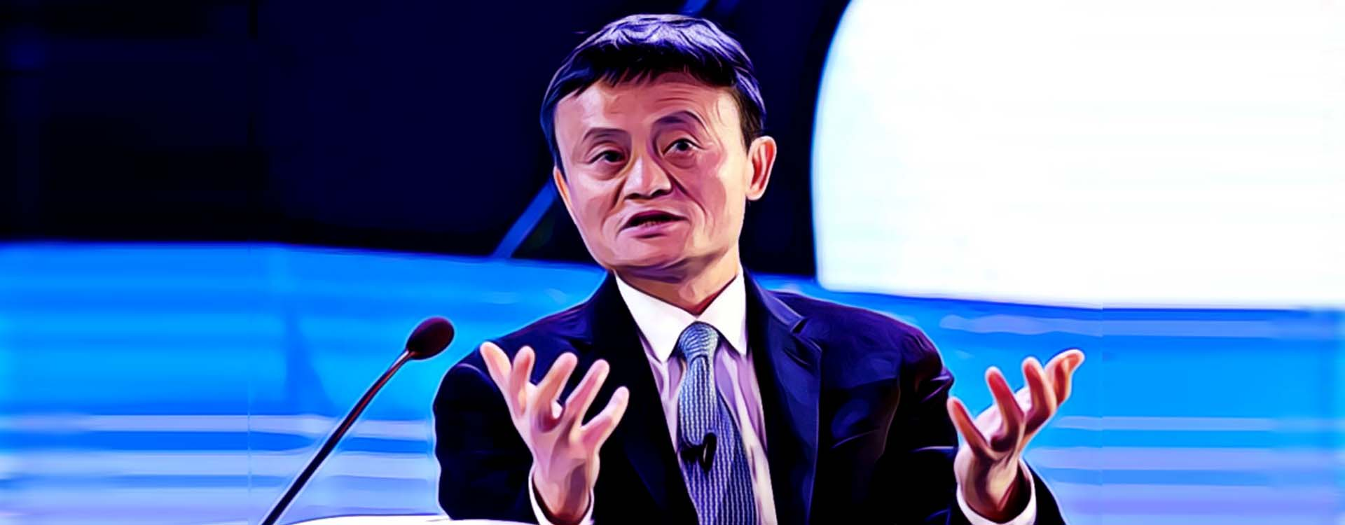 Jack Ma- Chinese Business Magnet